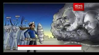 Now Kejriwal Attacks PM Modi with this cartoon poster