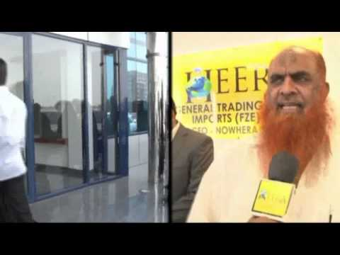 Heera Group Dubai Offices visited by Executive 1
