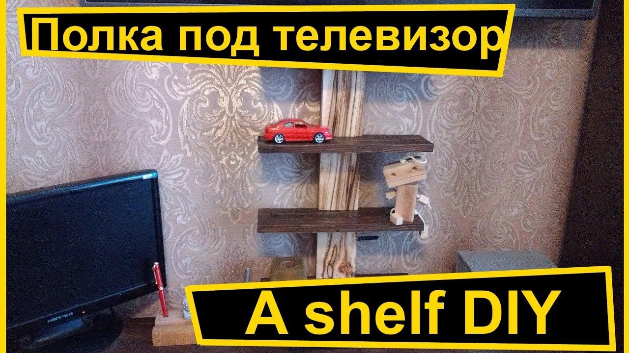 Настенный кронштейн для телевизора (на стену). Купить кронштейн для тв с доставкой на дом. Большой выбор товара в наличии, оплата при.