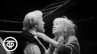 """М.Горький. На дне. 2 серия. Театр """"Современник"""". Е.Евстигнеев, А.Мягков, Н.Дорошина (1972)"""