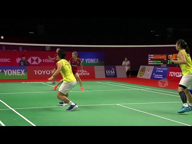 YONEX Thailand Open | Day 6: Kititharakul/Prajongjai (THA) [7] vs. Polii/Rahayu (INA) [5]