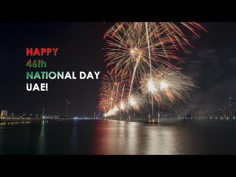 UAE National Day Celebration, Abu Dhabi, UAE, 2017