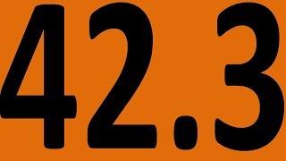 КОНТРОЛЬНАЯ 15 АНГЛИЙСКИЙ ЯЗЫК ДО АВТОМАТИЗМА УРОК 42 3 УРОКИ АНГЛИЙСКОГО ЯЗЫКА