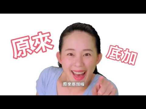 國產豬肉宣傳影片(臺語60秒)