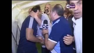 بالفيديو..عبد الحفيظ و حسام حسن بـ«الأحضان» بعد المباراة