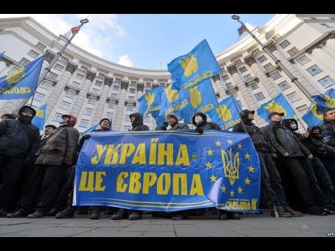 Украина - это Европа