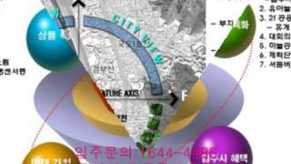 광명SK테크노파크/광명sk태크노파크/광명아파트형공장/광…