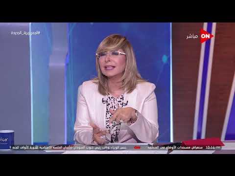 لميس الحديدي للشعب التونسي: كنا هناك في نفس المعاناة..لكننا وصلنا هنا والتخلص من الإخوان هو البداية