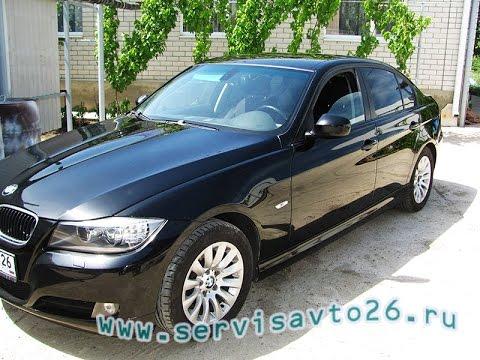 BMW 320 i рихтовка шпаклевка покраска полная полировка