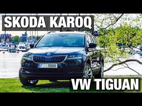 Skoda Karoq или Volkswagen Tiguan 2017. Что Выбрать