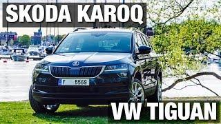 Skoda Karoq или Volkswagen Tiguan 2017. Что Выбрать?