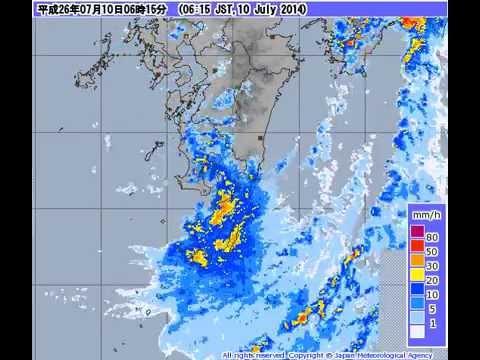Typhoon Neoguri 2014: Kyushu landfall