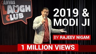 #2019 and Modi Ji By Rajeev Nigam