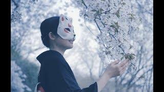 """和楽器で戦場のメリークリスマス弾いてみた!ーJapanese traditional musical instruments ensemble """"MAHORA"""""""