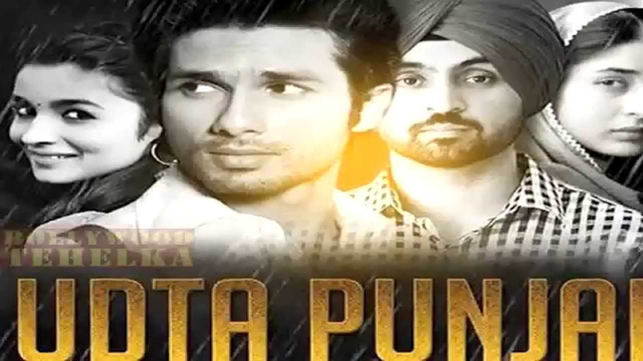 """Udta Punjab"""" Movie 