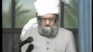 Urdu Dars Malfoozat #509, So Said Hazrat Mirza Ghulam Ahmad Qadiani(as), Islam Ahmadiyya