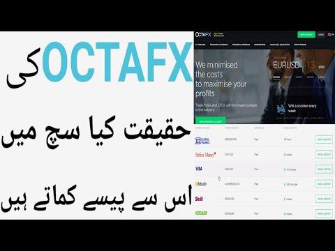 octafx-|-how-to-start-trading-on-octafx-and-earn-money-|-urdu-hindi