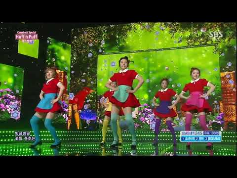 레드벨벳(Red Velvet) - Huff n Puff 교차편집(Stage Mix)