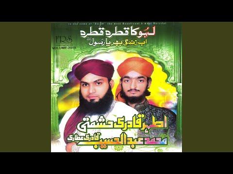 Sanu Chadiyah Madni Rang
