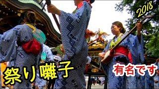 30年  江ノ島  天王祭  本社神輿 「宮出し」祭り囃子 拝殿前三回回る。