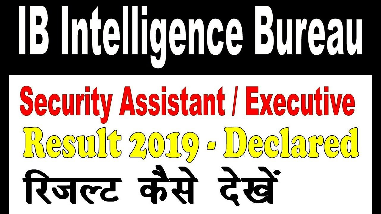108TH APPRENTICE RESULT DECLARED & HOW TO GET RESULT? by