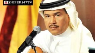 محمد عبده - استحالة انساك [Download Link Mp3 - Mohamed Abdo 2013