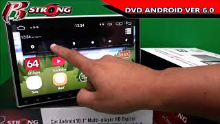 รีวิว DVD ANDROID R STRONG R 1061A