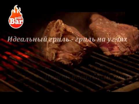 Телеканал Амурск - Гриль Бар на Победы 11 а