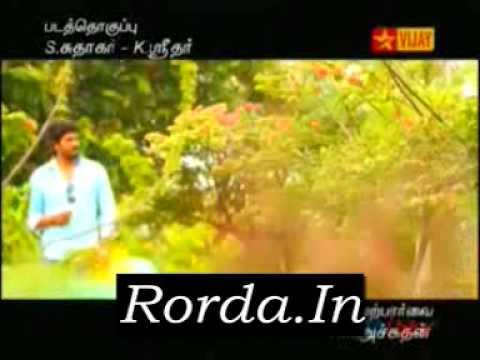 Saravanan Meenakshi Tittle Song Rorda In