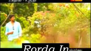Saravanan Meenakshi Tittle Song Rorda In