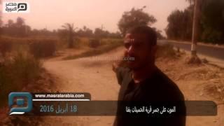 مصر العربية |  الموت على جسر قرية الحسينات بقنا