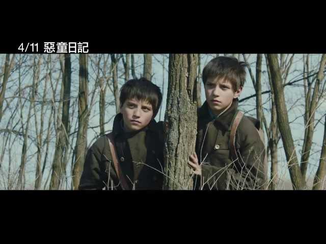 【惡童日記】Le Grand Cahier 正式預告 ~ 2014/4/11 血色童年