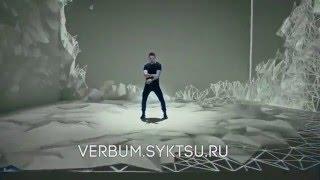 Портал ИА VERBUM засветился в клипе Сергея Лазарева