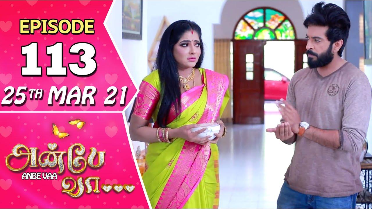 Anbe Vaa Serial | Episode 113 | 25th Mar 2021 | Virat | Delna Davis | Saregama TV Shows Tamil