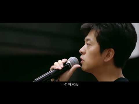 李健 Li Jian 《九月》彩排 李健部分cut