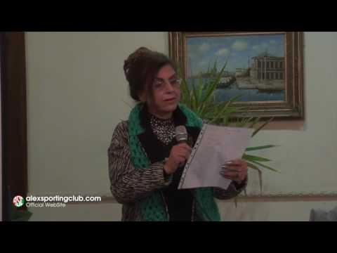 ندوة الدكتور برسوم بنادي سبورتنج ٢٣ فبراير ٢٠١٧
