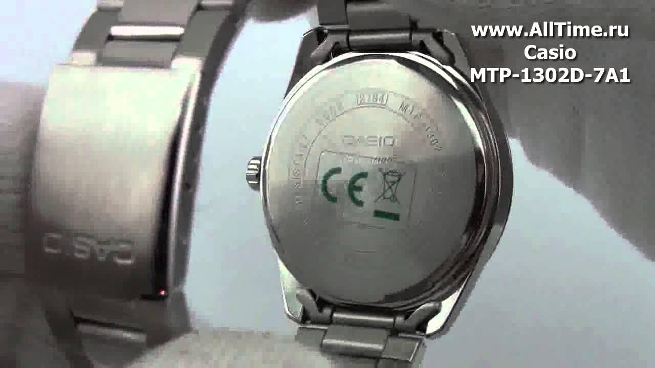 Купите наручные часы casio (касио) в розничных магазинах alltime или с доставкой по москве и россии. Звоните +7 (800) 200-39-75.