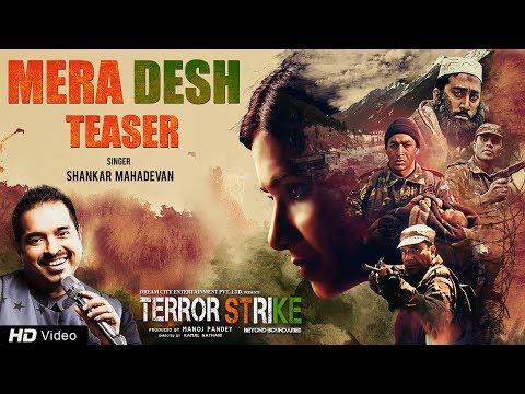 Mera Desh Song Teaser | Shankar Mahadevan...