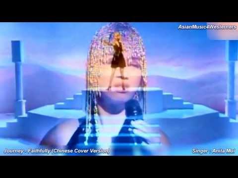 Journey - Faithfully [Chinese Version]  --- 1080p HD ---