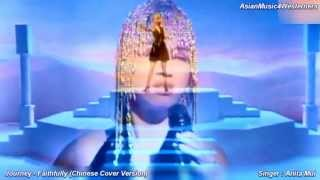 Journey - Faithfully [Chinese Version]  --- 1080p HD ---