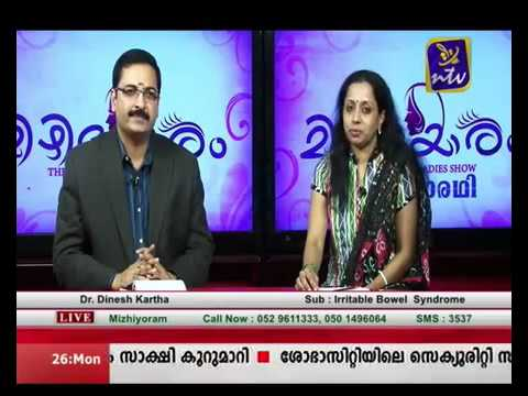 Irritable bowel syndrome with Dr Dinesh Kartha  Part 1