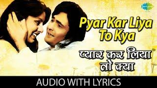 Pyar Kar Liya To Kya with lyrics | प्यार कर लिया तो क्या के बोल | Kishore Kumar | Kabhi Kabhie