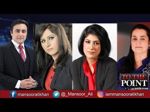 Ayesha Gulalai and Ayesha Ahad Aamnay Samnay - To The Point 6 Aug 2017
