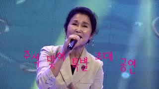 가수은진아-당신은내사랑,(나래기획사초대공연)한국가요방송…