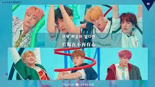 BTS (방탄소년단) 'IDOL' Official MV https://www.youtube.com/watch?v...