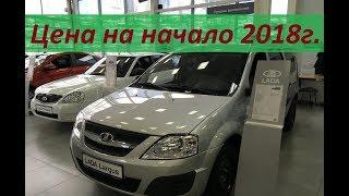 видео ВАЗ Ларгус || Аукцион битый машин