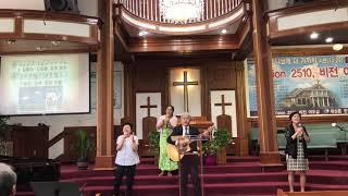 Download Lagu KECW Worship 8/9/20 mp3