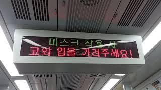 부산교통공사 1호선 다대포해수욕장행 좌천-부산진 주행영…