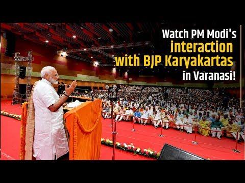 PM Modi addresses BJP karyakartas at Varanasi, Uttar Pradesh