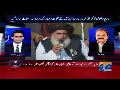 Aaj Shahzeb Khanzada Kay Sath - 04 April 2018 - Geo News